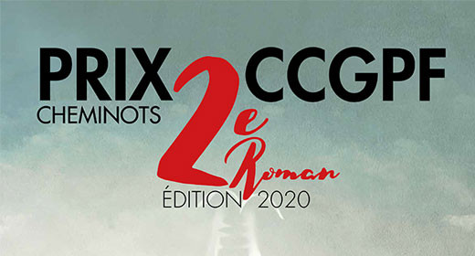 Prix CCGPF Cheminots 2020 2ème Roman